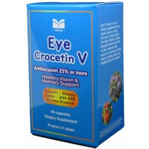 Eye Crocetin Plus