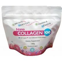Nano collagen 100