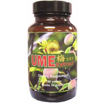 Ume EX